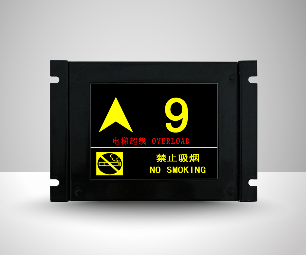 5.6吋图片机