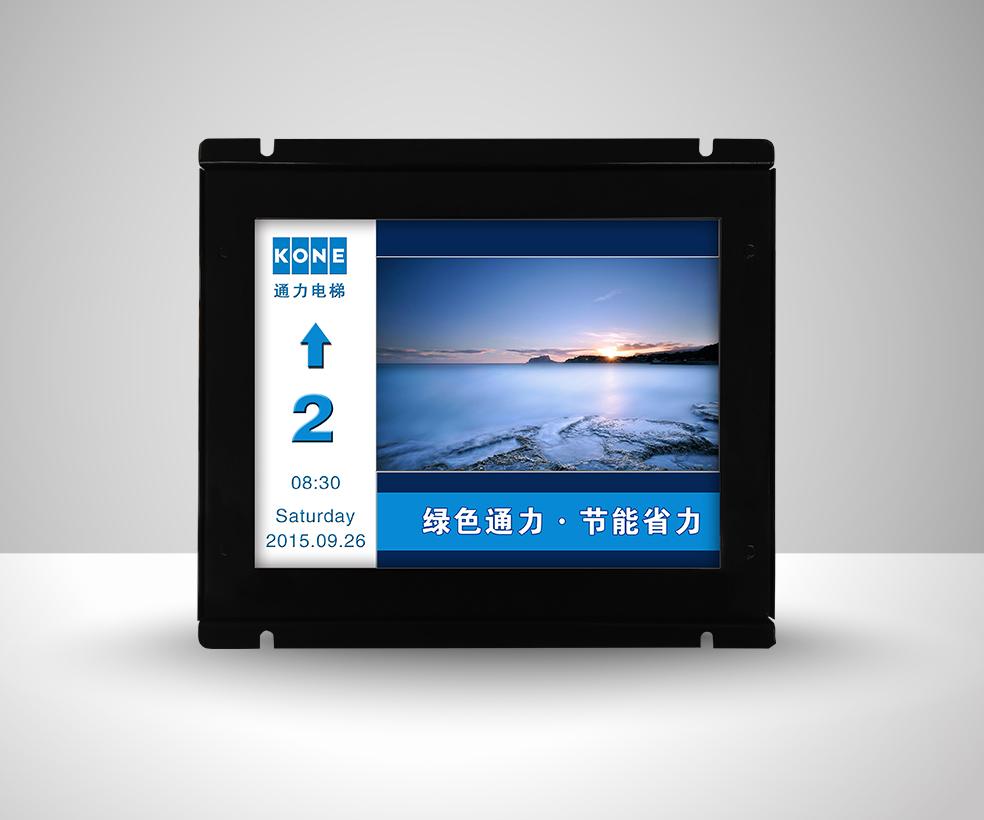 8吋图片机