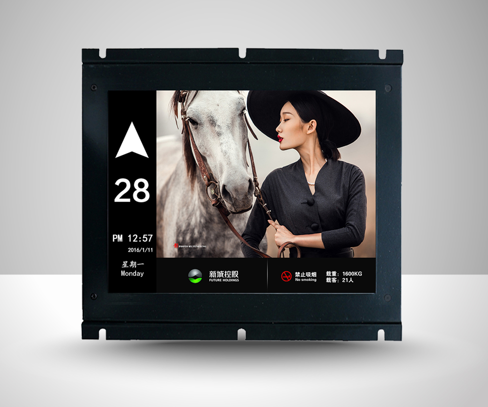 15吋网络版视频机